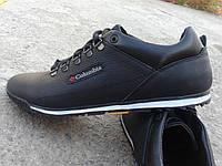 Обувь мужская columbia