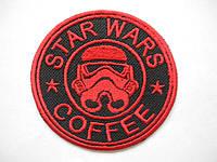 Патч Star Wars Coffee