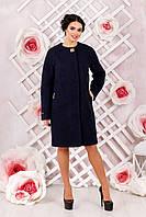 Женское  демисезонное темно-синее пальто В-1018  Тон 41 44-48,54,60-62 размер