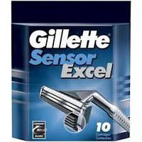 Сменные кассеты для бритья Gillette Sensor Excel (сенсор ексель) Оригинал