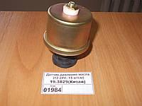 Датчик давления масла (12-24V; 15 кг/см) Китай, каталожный № 19.3829