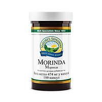 Бад NSP Morinda  Моринда НСП 100 капсул по 474 мг