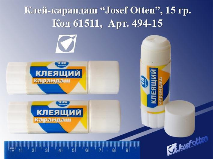 """Клей-карандаш """"Josef Otten"""" mix 15гр."""