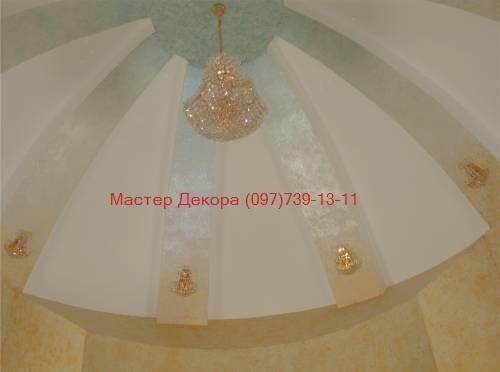 Люмиан - декоративная штукатурка с перламутром 1