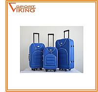 Чемодан сумка Bonro lux набор (3 штуки) голубой