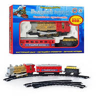 Железная дорога Голубой вагон 282 см (дым, свет, звук) 70133