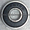 Подшипник 607 RSR ZVL