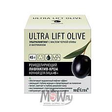 Bielita - Ultra Lift Olive 45+ крем-лифтактив увлажняющий для лица ночной 50ml, фото 2