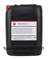 Гидравлическое масло TEXACO Rando HDZ 15 канистра 20л