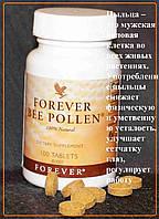 Форевер Пчелиная Пыльца, США, Forever Bee Pollen,100 табл.