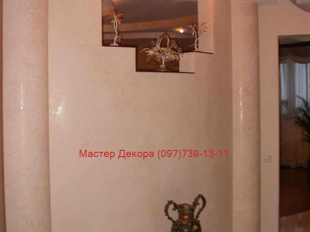 Марморино - эффект полированного мрамора