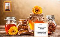 Пчелиная Пыльца, США, Forever Bee Pollen, 100 таблеток, фото 1