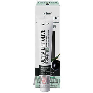 Bielita - Ultra Lift Olive 55+ заполнитель морщин для области вокруг глаз и губ 20ml, фото 2