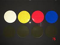 Наклейка светоотражающая, диаметр 50 мм, фликер, катафот, светоотражатель на самоклейке круглый