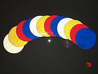Набор 12 шт. Фликер (катафот, светоотражатель) на самоклейке круглый, д. 50 мм, 4 цвета по 3 шт.