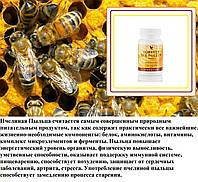 Пчелиная Пыльца Форевер, США, Forever Bee Pollen®,100 таблеток