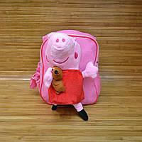 """Рюкзак детский Свинка Пеппа мягкий размеры (29x25 см) Серии """" TRAVEL """""""