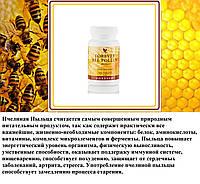 Форевер Пчелиная Пыльца, США, Bee Pollen, 100 таблеток