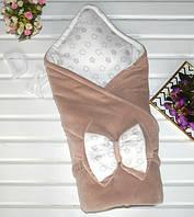 Демисезонный плед-конверт из велюра для новорожденного малыша. Звездочка