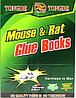 Клеевая ловушка от  крыс и мышей (большая 21*32)