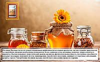Форевер Пчелиная Пыльца, США, Forever Bee Pollen®, 100 таблеток