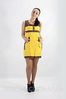 Платье DELANO №13093 желтое S, M, L, XL  Артикул: 136692 Цена опт. : 267.00 грн.  Цена розн.: 414.00 грн.