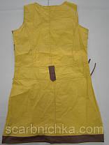Платье DELANO №13093 желтое S, M, L, XL  Артикул: 136692 Цена опт. : 267.00 грн.  Цена розн.: 414.00 грн., фото 3