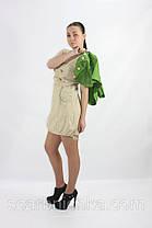 Платье с болеро №13090 бежевый S,M, L, XL  Артикул: 136693   Цена опт. : 348.00 грн.  Цена розн.: 443.00 грн., фото 3