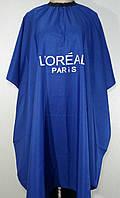 "Пеньюар для стрижки и покраски волос ""LOREAL"", голубой."