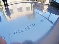 Лист н/ж AISI 316/316L 0,8х1000х2000 - нержавеющий лист кислотостойкий