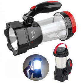 Фонарь лампа 5837 T, 1W+24SMD, солн. батарея