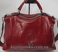 Женская сумка с логотипом бренда