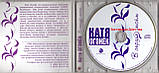Музичний сд диск КАТЯ ОГОНЁК В сердце моём (2008) (audio cd), фото 2