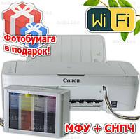 МФУ+ СНПЧ CANON MG2950 с Wi-Fi 3 в 1 принтер копир сканер Полное решение для офиса Фотобумага чернила подарки
