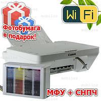3 в 1: МФУ+ СНПЧ CANON полное решение MG2950 с Wi-Fi Фотобумага и чернила в подарок  Принтер копир сканер офис