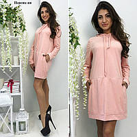 Платье замшевое Персик ян