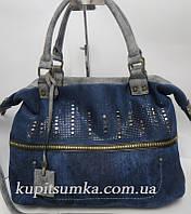Женская сумка из джинсовой ткани и эко кожи