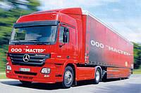 Ремонт грузовых автомобилей:Mercedes Benz, MAN,DAF,ТАТА,Газель, прицепов, полуприцепов; легковых автомобилей