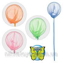 Сачок для бабочек M 0062 U/R (длина 80 см, диаметр 20 см, рукоятка бамбук с цветной пленкой, 5 цветов)