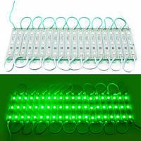 Светодиодный модуль из 3 LED 5050 светодиодов, IP67 зеленый