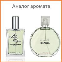 15. Духи 110 мл.  Chance eau Fraiche (Шанс у Фрэш   /Шанель)   /Chanel