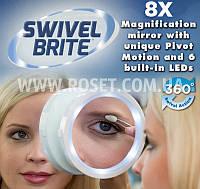 Портативное зеркало (на присоске) - Swivel Brite 360 8x