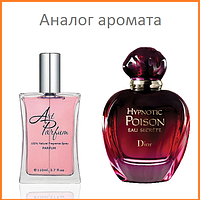 91. Духи 110 мл Hypnotic Poison Eau Secrete Dior