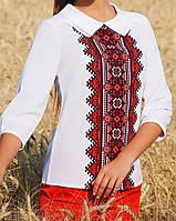 """ПП Украина Блуза с длинным рукавом  """"Украинский орнамент"""" до 48 размера"""