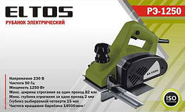 Рубанок электрический Eltos РЭ-1250 переворотный