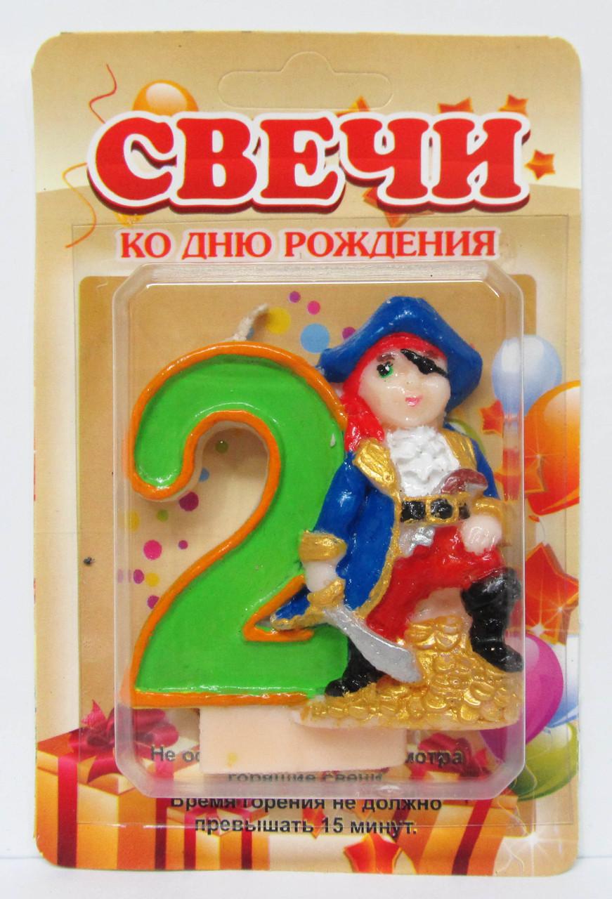 """Свеча для торта """"Пират"""" 2"""