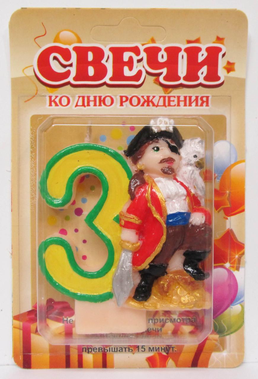 """Свеча для торта """"Пират"""" 3."""