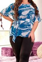 """ПП Украина Модная женская блузка большого размера  """"Флирт""""  до 56 размера"""
