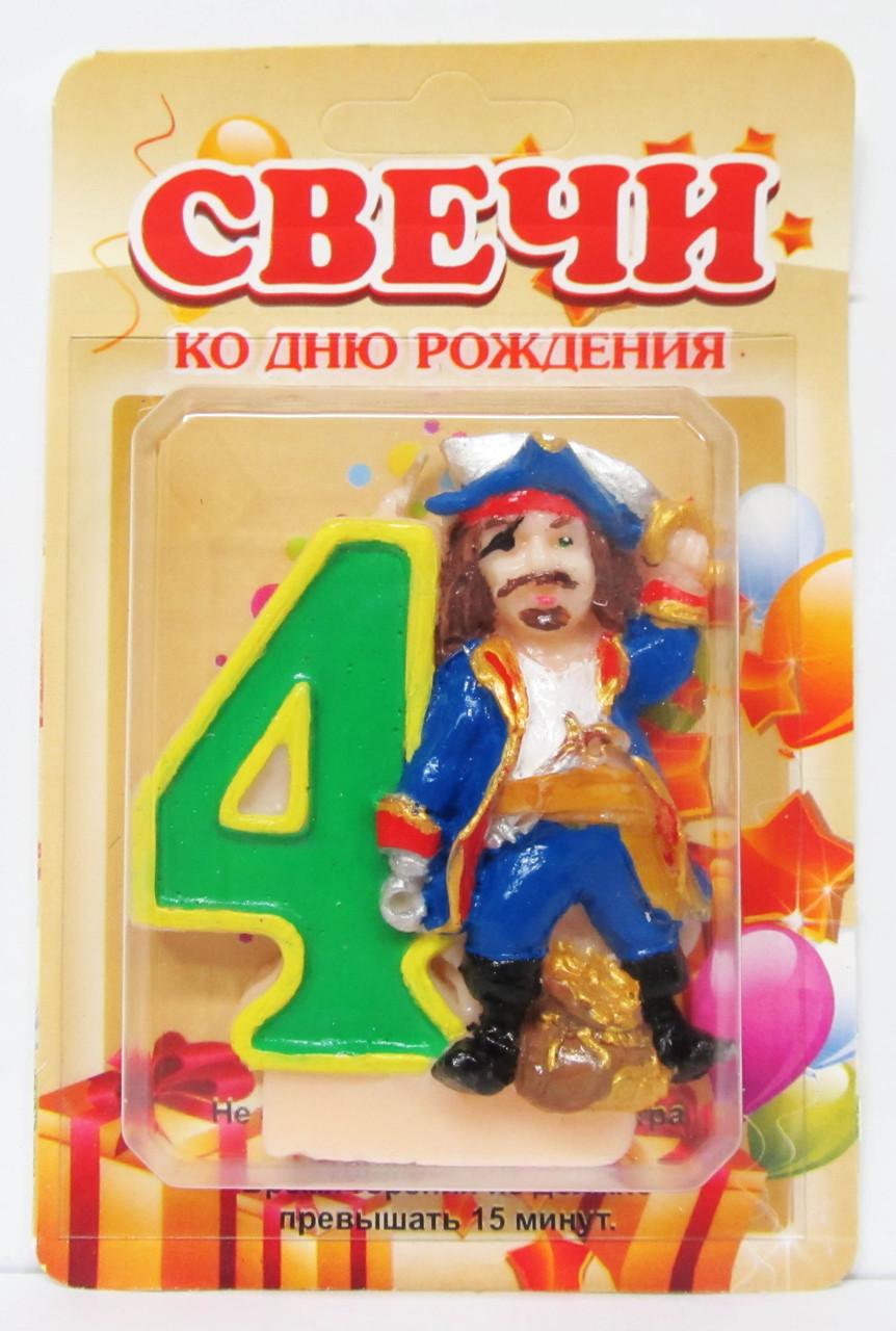 """Свеча для торта """"Пират"""" 4."""