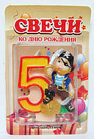 """Свеча для торта """"Пират"""" - 5."""